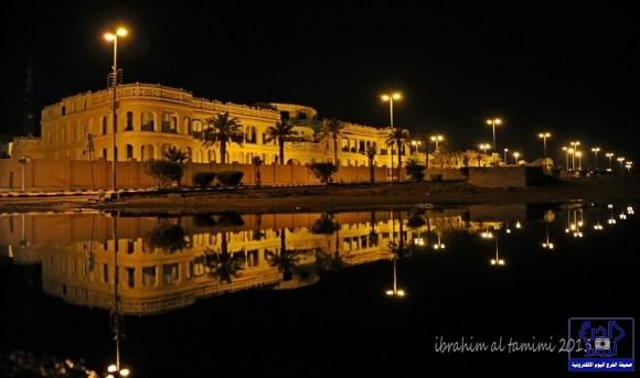 انعكاس لقصر الملك عبدالعزيز